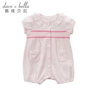 [2件3折价:69]戴维贝拉夏季新款女宝宝连体衣婴幼儿爬服DBH10831