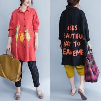 加肥加大码200斤时尚女装秋季新款2017气质衬衫女长袖韩版中长款