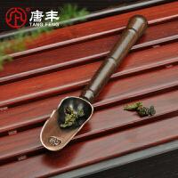 唐丰(TANGFENG) 功夫茶具配件龙凤精雕花梨黑檀木养壶笔茶扫茶笔茶盘零配茶刷