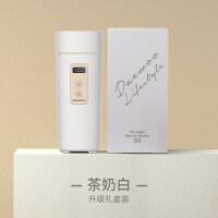 【支持礼品卡】韩国大宇D2便携式烧水壶电热水壶家用全自动煮水小型迷你旅行保温杯
