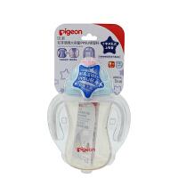 贝亲 双耳便携大容量PPSU吸管杯(新鲜粉)