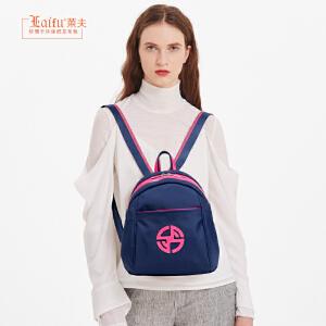 【可使用礼品卡】莱夫双肩包女韩版2018新款尼龙牛津布旅行包时尚百搭迷你小背包