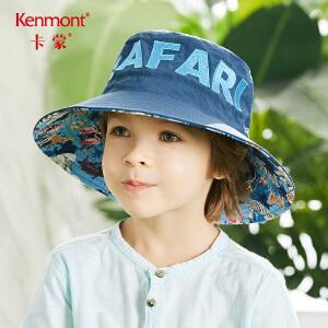 卡蒙6-9岁男孩防紫外线遮阳帽宝宝渔夫帽夏男童户外大檐帽双面戴4629