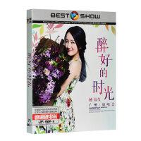杨钰莹dvd甜歌情歌MV正版高清画面汽车载DVD光盘家用歌曲碟片