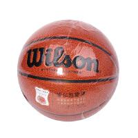 Wilson 威尔胜 室内外通用篮球 耐磨篮球 维尔胜 WB645G 校园传奇篮球