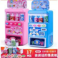 正版珀利贩卖机玩具 益智灯光音乐自动售货机 儿童过家家玩具套装