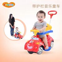 澳贝婴幼儿童手推车1-3岁男女宝宝静音溜溜车带护栏遛娃神器