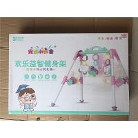 婴幼儿玩具 欢乐益智健身架玩具宝宝儿童早教益智礼盒装生日礼物 BM333-1益智健身架 官方标配