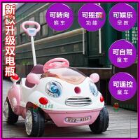 儿童电动车四轮遥控汽车卡通车摇摇车手推车小孩宝宝玩具车可坐人 新上市升级9A双电瓶 中配
