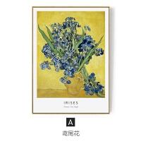 梵高美术馆 装饰画向日葵麦田名画油画客厅背景墙画挂画壁画简约