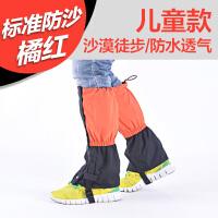 登山防水透气雪鞋套男女儿童防沙护腿脚套沙漠徒步装备 均码