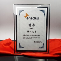 水晶相框 荣誉证书 聘书 利证书 框 奖状框挂墙A4生活 量大优惠