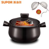 苏泊尔砂锅新陶养生锅 汤煲汤锅 陶瓷煲 1.5L砂锅炖锅陶瓷耐高温煲汤TB15A1