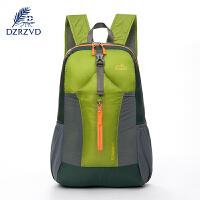 地户外运动双肩包多功能防泼水皮肤包简便易收纳时尚休闲背包30L 军绿