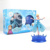 冰雪奇缘会飞的娃娃遥控飞机飞天小仙女感应玩具飞行器小飞仙 其他