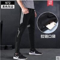 运动长裤男户外新品薄款速干透气休闲跑步宽松收口足球裤空调冰丝裤子