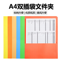 富得快56201彩色纸质文件夹a4双插纸质两页报告夹挂快劳芯带插袋