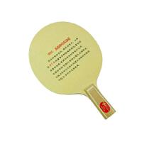 PALIO拍里奥 KC-1 乒乓球拍底板 初学者 儿童专用 纯木