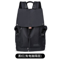 双肩包男士休闲旅行背包简约时尚潮流高中学生书包防水帆布电脑包tq