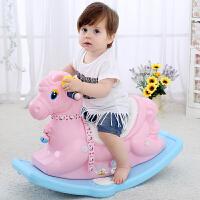 儿童摇摇马宝宝塑料音乐婴儿摇椅马玩具周岁礼物小木马车