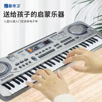 婴侍卫 儿童61键火牛电子琴 仿真乐器音乐钢琴玩具