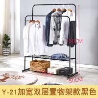 晾衣架落地家用简易不锈钢晾晒挂衣服架子卧室阳台双杆式晾衣架子 1个