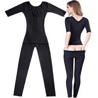 2018新款短袖长裤排扣加强收腹束腰后脱连体塑身衣燃脂无痕美体束身衣