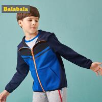 巴拉巴拉童装男童外套秋装2018新款儿童便服中大童连帽运动上衣男