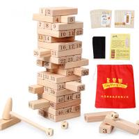 儿童力桌游玩具大号叠叠乐数字叠叠高层层叠抽抽乐积木
