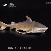 仿真海洋生物动物模型玩具大白鲨鱼北极熊虎鲸海龟海豚企鹅魔鬼鱼 灰色 小虎鲨