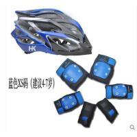 户外HK儿童头盔护具7件套板头盔护具厚保护好轮滑旱冰溜冰鞋自行车滑