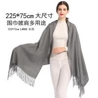 羊毛围巾女秋冬季加厚纯色长款保暖黑色百搭双面春秋披肩两用韩版