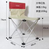 户外折叠椅便携椅钓鱼简易凳子超轻铝合金靠背椅画画 写生椅马扎 红色(大号) 配手提收纳袋