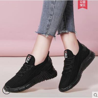 黑色运动鞋女跑步鞋轻便户外新品鞋子韩版百搭学生女鞋休闲鞋 品质保证 售后无忧