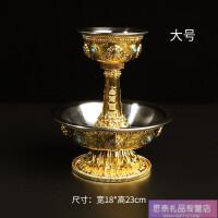 藏传佛教用品八吉祥护法杯密宗供护法供水杯佛前水杯摆件 大号 宽18cm高23cm