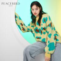 #太平鸟羊毛圆领套头宽松中长款毛衣女2019新款冬季马海毛针织衫