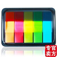 得力文具 deli 9060 荧光膜 指示标签/抽取式分类贴 彩色索引贴