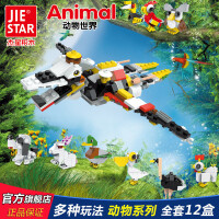 小�w粒�e木6-7-8-10�q男孩拼插拼�b�和�玩具塑料�游�
