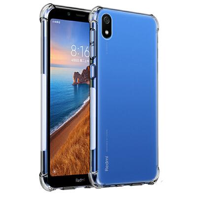 小米红米7a手机套 小米 红米7a手机保护壳 红米7a手机壳套 透明硅胶全包防摔气囊保护套 送全屏钢化膜+指环支架