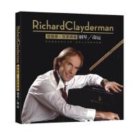 正版理查德克莱德曼钢琴曲CD精选无损黑胶唱片汽车载cd光盘碟片