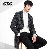 GXG男装  男士经典修身时尚花色大衣外套#64126509