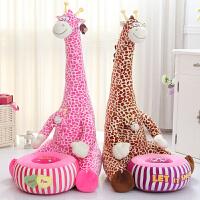 动物靠垫宝宝单人休闲榻榻米生日礼物儿童节沙发创意懒人座椅