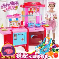 儿童厨房玩具套装过家家仿真厨具做饭女孩3-6周岁