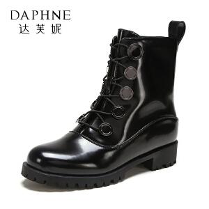【9.20达芙妮超品2件2折】Daphne/达芙妮 休闲大头皮鞋系带酷潮女短靴