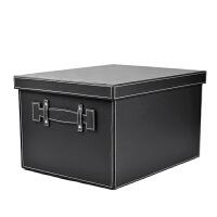 皮质收纳箱大码储物箱创意特大号有盖杂物整理盒