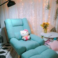 懒人躺椅 懒人沙发单人小沙发椅子卧室可爱简易折叠阳台休闲躺椅