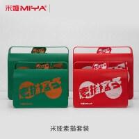 米娅CJ素描盒子美术生画画分格工具收纳盒无异味绘画笔盒素描塑料铅笔盒大容量简约多功能文具盒