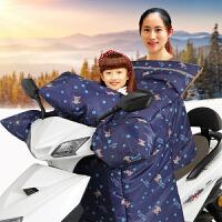 儿童电动车挡风被冬季保暖加厚加绒电瓶车摩托车防风罩挡风罩