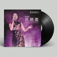 原装正版 永远的邓丽君LP黑胶唱片12寸留声机专用唱片碟