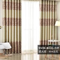 遮阳窗帘成品简约现代卧室客厅落地飘窗帘晒隔热加厚遮光布定制J